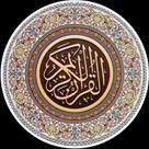 قرآن با صوت و تصوير و ترجمه استاد انصاريان