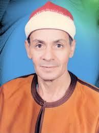 شیخ السعید عبد الصمد الزناتى
