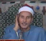 حمدی محمود الزامل