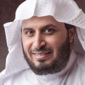 شیخ سعد الغامدی