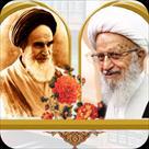 تطبیق رساله آیت الله العظمی مکارم با رساله امام خمینی ره