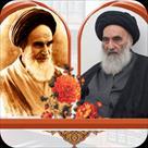 تطبیق رساله آیت الله العظمی سیستانی با رساله امام خمینی ره
