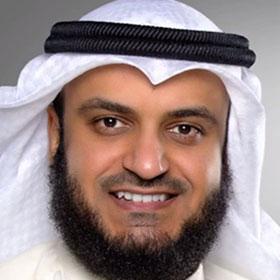 شیخ مشاری العفاسی