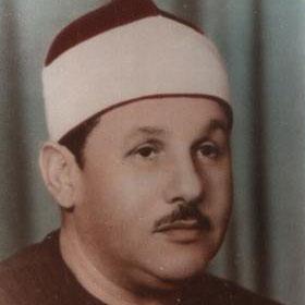 استاد محمود علی البنا