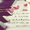 love  (ياالله)