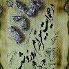 مجید *4