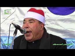 محمد خضر أحمد مصطفى