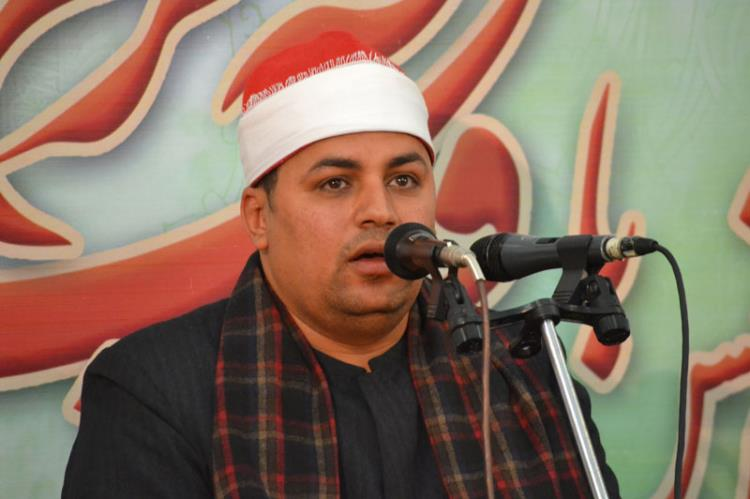 احمد الشحات لاشین