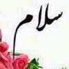 حسین (صبور)