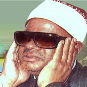 استاد سعید مسلم
